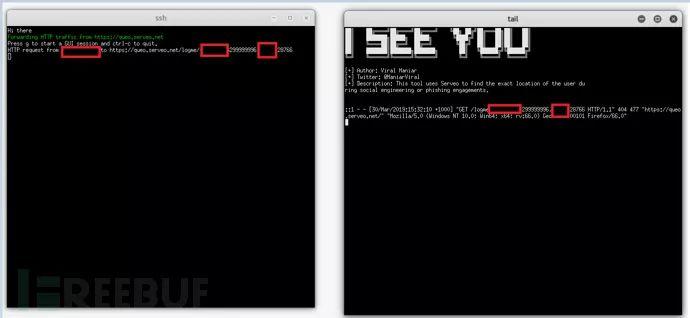 ISeeYou:一款社会工程学&网络钓鱼工具