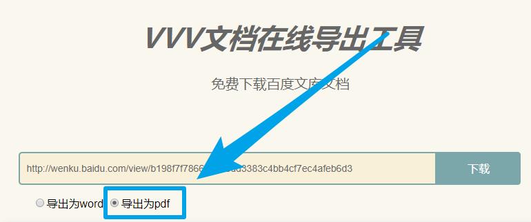 """骚操作,在任何网站前加 """"神秘代码"""" ,有惊喜!"""