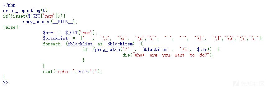 从一道题深入HTTP协议与HTTP请求走私