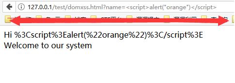 代码审计入门