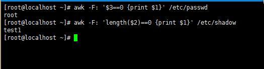 Linux  入侵检测小结
