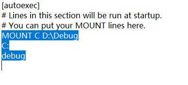 win10环境下如何运行debug