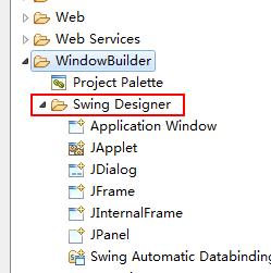 Java-GUI快速入门